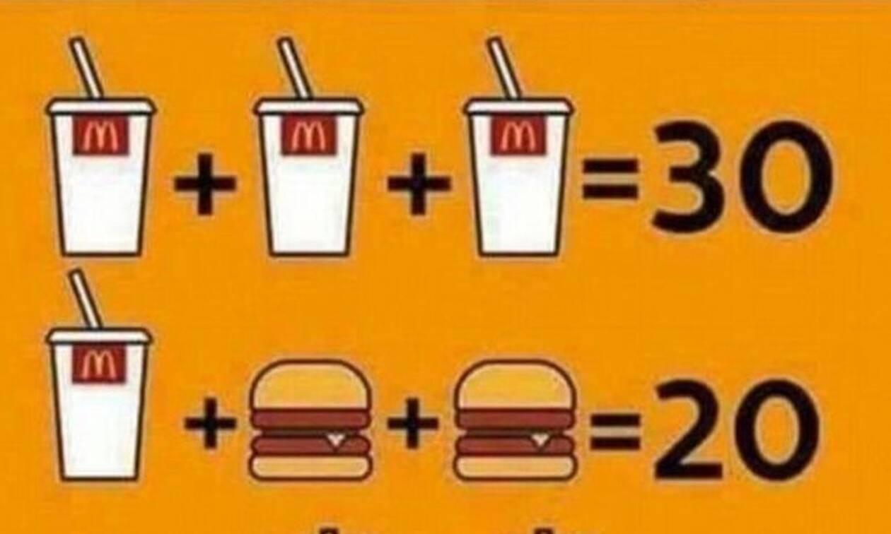 Το μαθηματικό κουίζ που σίγουρα δεν θα μπορέσεις να λύσεις (pic)