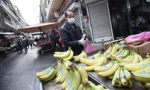 Στο ΣτΕ προσέφυγαν οι παραγωγοί λαϊκών αγορών για τις απαγορεύσεις