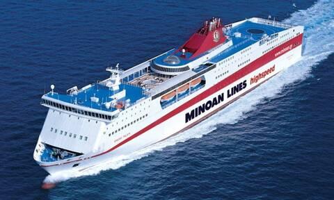 Κορονοϊός: Ύποπτο κρούσμα στο πλοίο «Κύδων Παλάς»