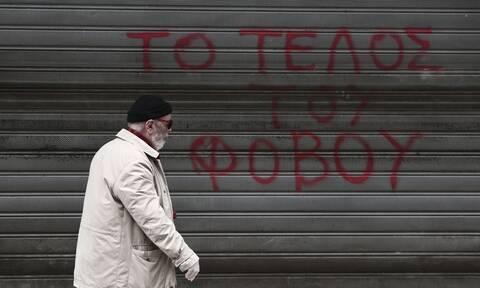 Κορονοϊός - Άρση απαγόρευσης κυκλοφορίας: Πώς θα γίνει και πότε - Όλα τα σενάρια