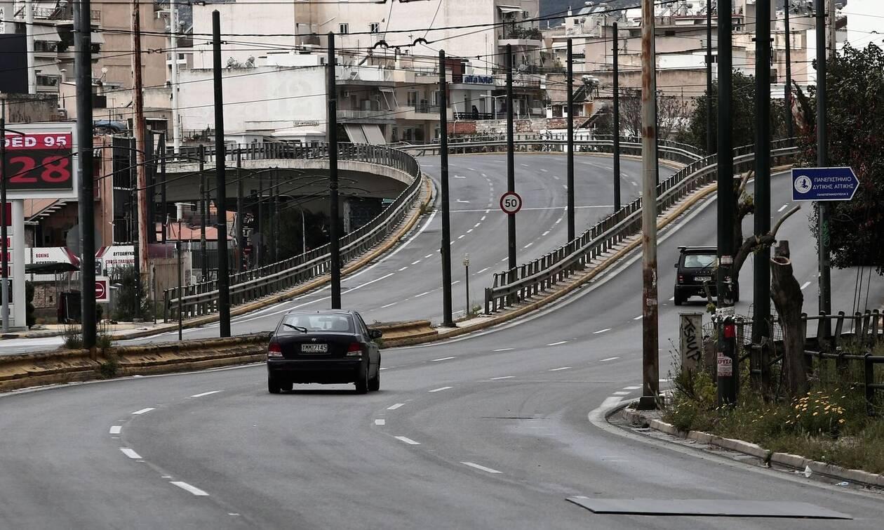 Κορονοϊός: Το πανό στη γέφυρα της Πέτρου Ράλλη που ραγίζει... καρδιές - Δείτε τι γράφει