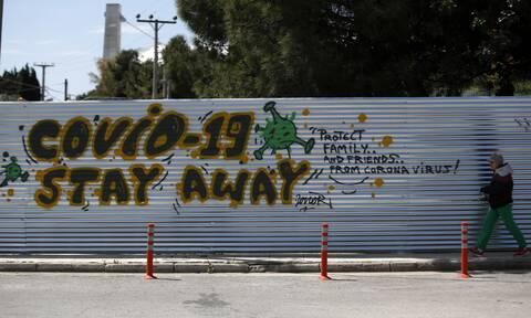 Κορονοϊός: Αποθέωση της Ελλάδας για την αντιμετώπιση της πανδημίας από τα ισπανικά ΜΜΕ