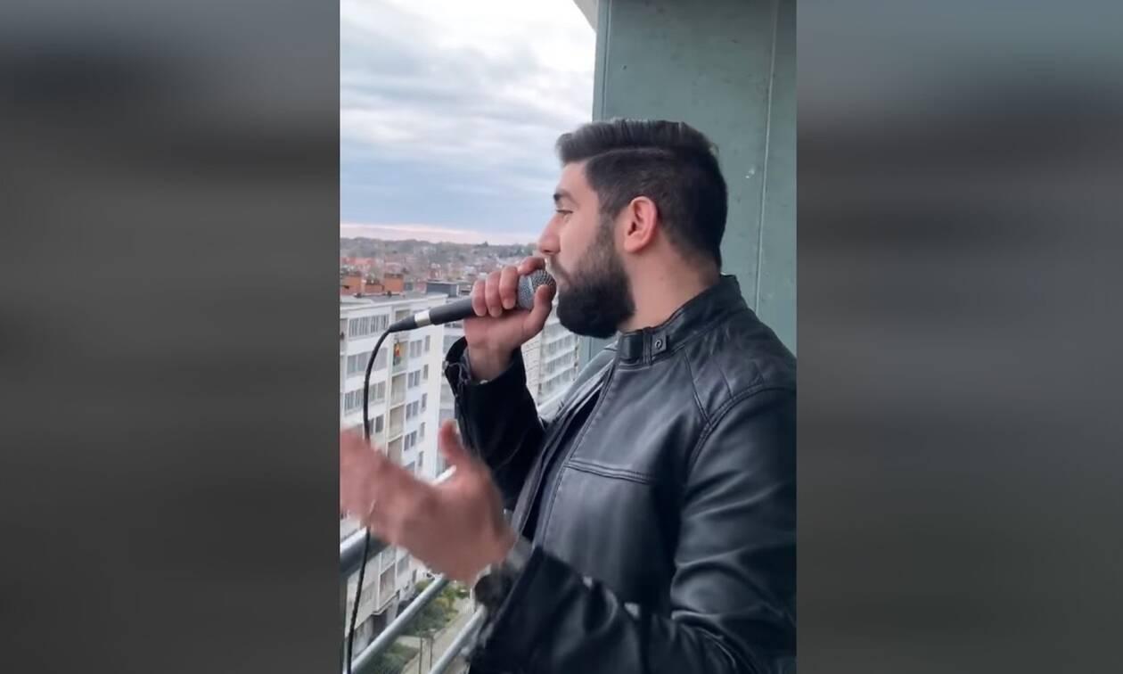 Τραγουδιστής έκανε μίνι... συναυλία στο μπαλκόνι στις Βρυξέλλες και ερμήνευσε Βέρτη! (vid)