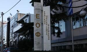 Επάρκεια σε ανοσοσφαιρίνες για τη χώρα εξασφαλίζουν ΕΟΦ και υπουργείο Υγείας