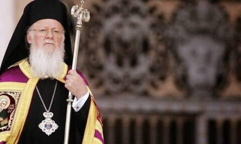 Πατριαρχείο: Κεκλεισμένων των θυρών οι ιερές ακολουθίες την Μεγάλη Εβδομάδα