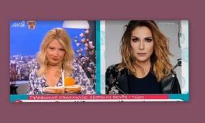 Δέσποινα Βανδή: Τηλεφωνική παρέμβαση στο Πρωινό – Τι συνέβη; (Videos)