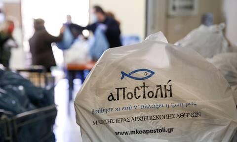 «Γεύματα αγάπης» για τις καθημερινές ανάγκες των αστέγων από την «ΑΠΟΣΤΟΛΗ» και τον Δήμο Αθηναίων