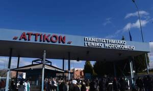Κορονοϊός: Τρίτη γυναίκα θετική στον ιό γέννησε στο ΠΓΝ «Αττικόν»
