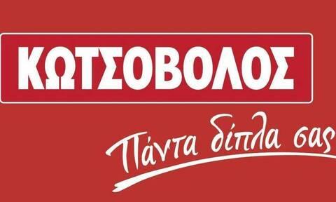 Η Κωτσόβολος υποκλίνεται στους ήρωες της πρώτης γραμμής του νοσοκομείου «Η Σωτηρία»