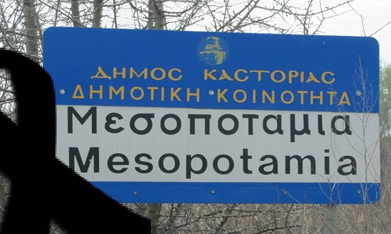 Κορονοϊός: Κι άλλος νεκρός από το φονικό ιό στην Καστοριά - Κατέληξε 79χρονος