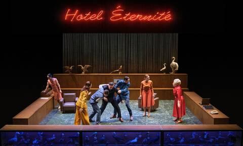 Μένουμε σπίτι: Δωρεάν διαδικτυακές παραστάσεις από το Εθνικό Θέατρο