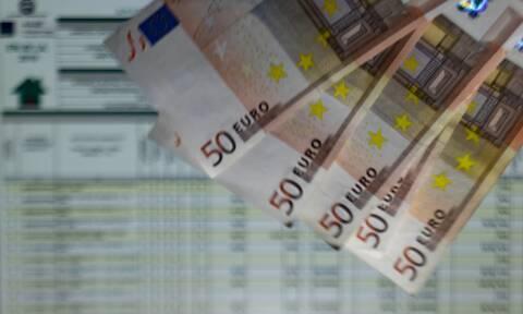 Φορολογικές δηλώσεις 2020: Ανοίγει το Taxisnet – Πώς θα φορολογηθούν τα εισοδήματα