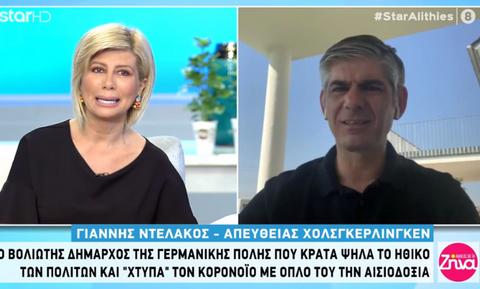 Κορονοϊός: Ο Έλληνας δήμαρχος γερμανικής πόλης που πολεμάει τον Covid 19 (vid&pics)