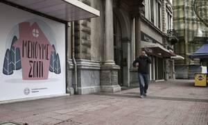 Κορονοϊός: Θύματα ενδοοικογενειακής βίας «Μένουν Σπίτι» με τον εχθρό τους