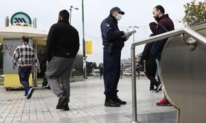 Κορονοϊός - Απαγόρευση κυκλοφορίας: Πάνω από 29.141 παραβάσεις σε όλη την χώρα