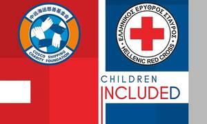 Ελληνικός Ερυθρός Σταυρός – Ίδρυμα COSCO: Συνεχίζεται το πρόγραμμα «Children Included»
