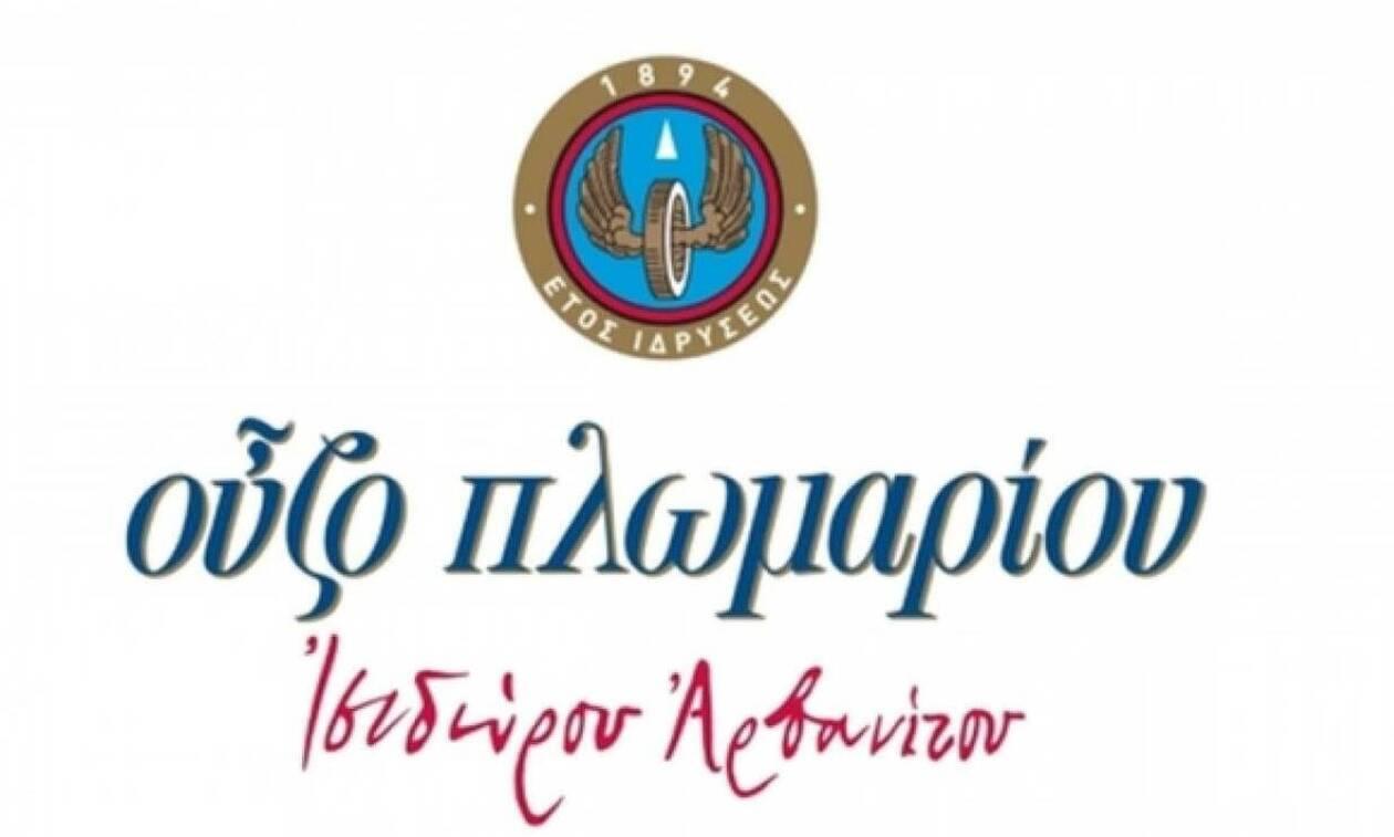 Η Ποτοποιία Πλωμαρίου Ισίδωρος Αρβανίτης προσφέρει οινόπνευμα σε ιατρικές μονάδες