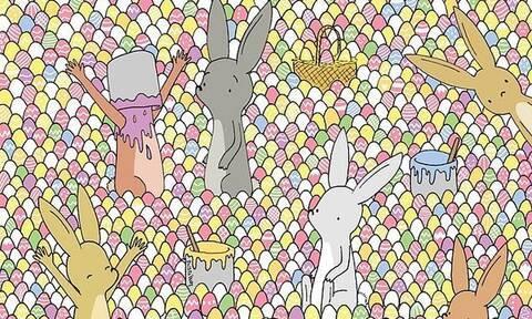Πασχαλινή σπαζοκεφαλιά! Μπορείς να βρεις το αυγό με την καρδιά; (pics)