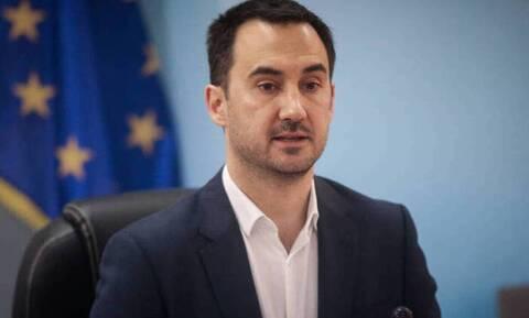 Χαρίτσης: Εξοργιστικά κατώτερη των περιστάσεων η απόφαση του Eurogroup
