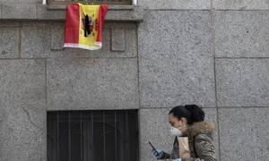 Κορονοϊός - Η Ισπανία ελπίζει: Νέα μείωση καταγράφηκε στους ημερήσιους θανάτους