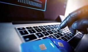 Κορονοϊός: Προσοχή! Μεγάλη απάτη - Έτσι αδειάζουν τους τραπεζικούς λογαριασμούς σας