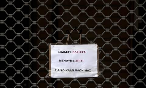 Κορονοϊός Ελλάδα: Αυτές οι επιχειρήσεις θα ανοίξουν μέχρι τις 27 Απριλίου