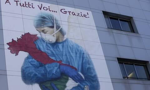 Κορονοϊός - Ιταλία: 431 νεκροί από τον φονικό ιό ανήμερα του καθολικού Πάσχα