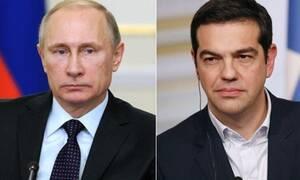 Ανέκδοτο: Ο Τσίπρας, ο Τραμπ, ο Πούτιν και ο Θεός