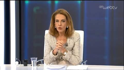 Παραιτήθηκε η Όλγα Τρέμη από την ΕΡΤ