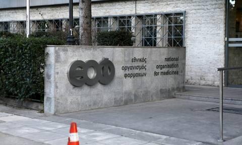ΕΟΦ: Περιορισμοί στη χρήση φαρμάκου ορμονοθεραπείας λόγω κινδύνου μηνιγγιώματος