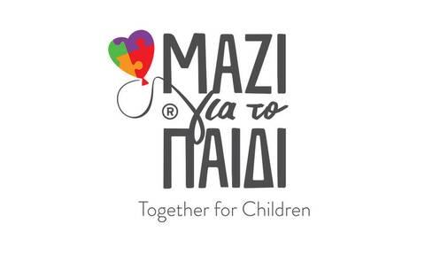 Η Ένωση «Μαζί για το Παιδί» αρωγός της εθνικής προσπάθειας κατά του Covid-19