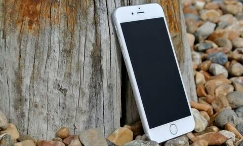 Προσοχή! Σβήστε αμέσως αυτές τις εφαρμογές από το κινητό σας - Μεγάλος κίνδυνος