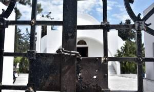 Κορονοϊός - Χαρδαλιάς: Κλειστά τα νεκροταφεία σε όλη τη χώρα τη Μεγάλη Παρασκευή