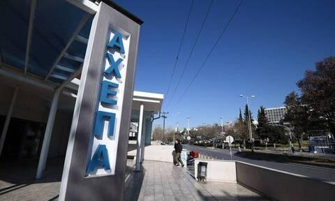 Κορονοϊός - Θεσσαλονίκη: Θετική νοσηλεύτρια από το ΑΧΕΠΑ - Ανησυχία στο νοσοκομείο