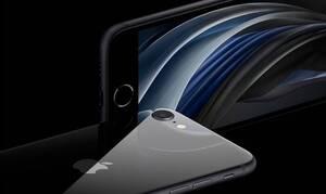 iPhone SE: Το νέο κινητό της Apple - Ποια θα είναι η τιμή του (pics - vid)