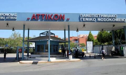 Κορονοϊός: Συγκίνηση και ενθουσιασμός  στο Αττικόν - Ένας ακόμη ασθενής βγήκε από τη ΜΕΘ