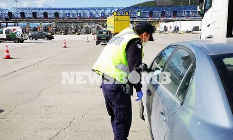 Κορονοϊός - Ρεπορτάζ Newsbomb.gr: Μπλόκο στα διόδια Ελευσίνας -  Συνεχείς έλεγχοι για παραβάτες