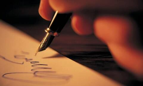 Τραγωδία: Νεκρός από κορονοϊό κορυφαίος συγγραφέας