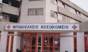 Πράσινο Ταμείο - Δωρεά 1 εκατ. € στο Μποδοσάκειο Πτολεμαΐδας