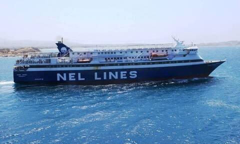 Λιμάνι Πειραιά: Αναχώρησε για το προγραμματισμένο δρομολόγιό του το πλοίο «AQUA JEWEL»
