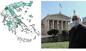 Ο χάρτης του κορονοϊού στην Ελλάδα: Ποιες περιοχές δεν έχουν κρούσματα - Ο «κόκκινος» νομός