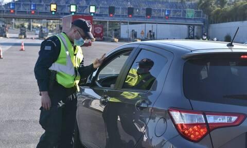 Κορονοϊός -Συνεχίζουν ακάθεκτοι: Πάνω από 1.700 παραβάσεις για παραβίαση της απαγόρευσης κυκλοφορίας