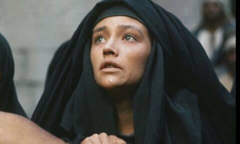 Δείτε πώς είναι σήμερα η «Παναγία» του «Ιησού από τη Ναζαρέτ» (pics)