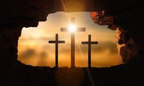 Πάσχα 2020 - Χριστός Ανέστη: Θα το περάσουμε κι αυτό ενωμένοι – Καλή δύναμη σε όλους