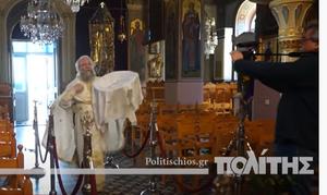 Κορονοϊός - Χίος: Ο «ιπτάμενος ιερέας» έκανε την πρώτη Ανάσταση και συνελήφθη
