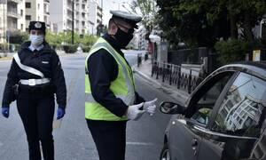 Κορονοϊός: Πώς και πότε θα λήξει η καραντίνα σε Ελλάδα και Ευρώπη