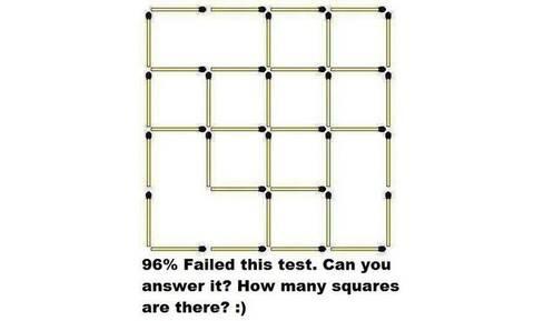 Τρελαίνει το ίντερνετ ο γρίφος! Πόσα τετράγωνα βλέπετε; Μόνο το 4% απαντά σωστά! (video)