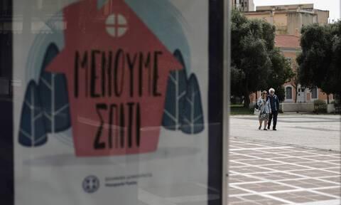 Κορονοϊός: Η επόμενη μέρα της καραντίνας - Πότε και πώς θα αρθούν τα μέτρα - Εβδομάδα αποφάσεων
