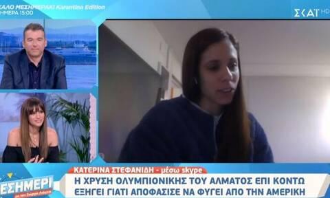 Κατερίνα Στεφανίδη: Αποκάλυψε αν την επηρέασε ή όχι αρνητικά η καραντίνα! (Video)