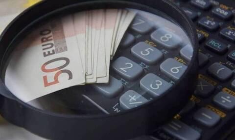 Δάνεια: Ποιοι είναι οι δικαιούχοι της επιδότησης κάλυψης τόκων - Η διαδικασία αίτησης και έγκρισης